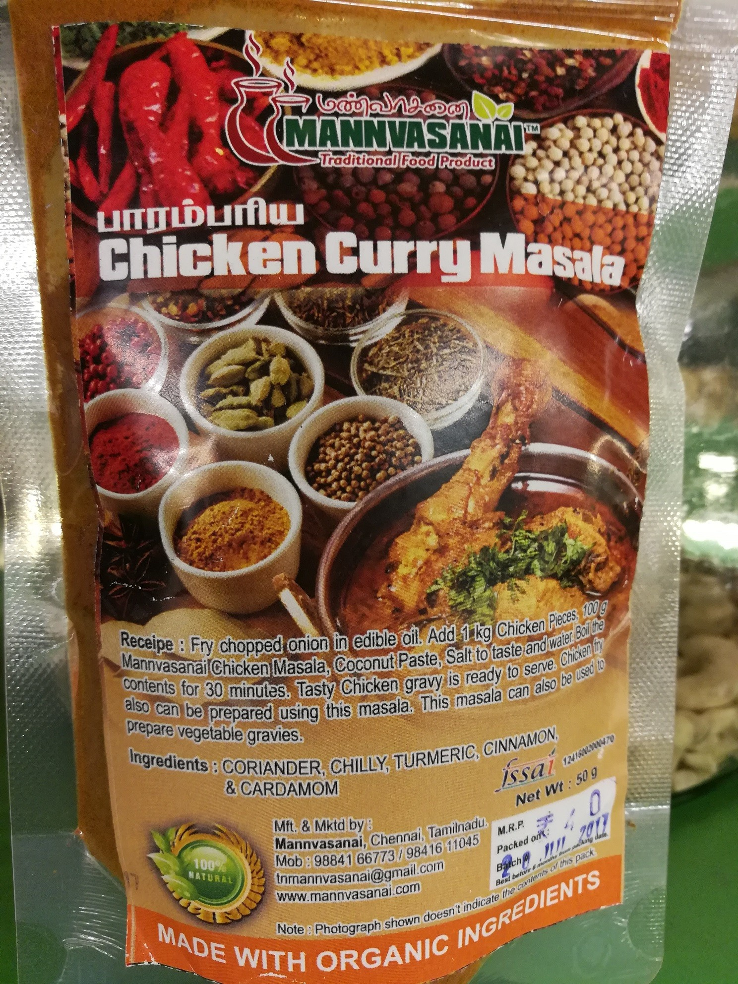 Mannvasanai Chicken curry Masala