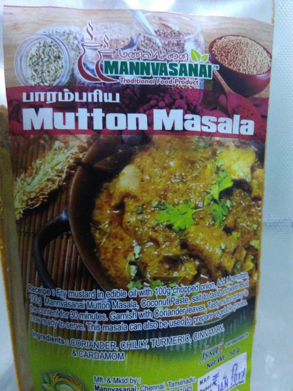 Mannvasanai Mutton Masala powder